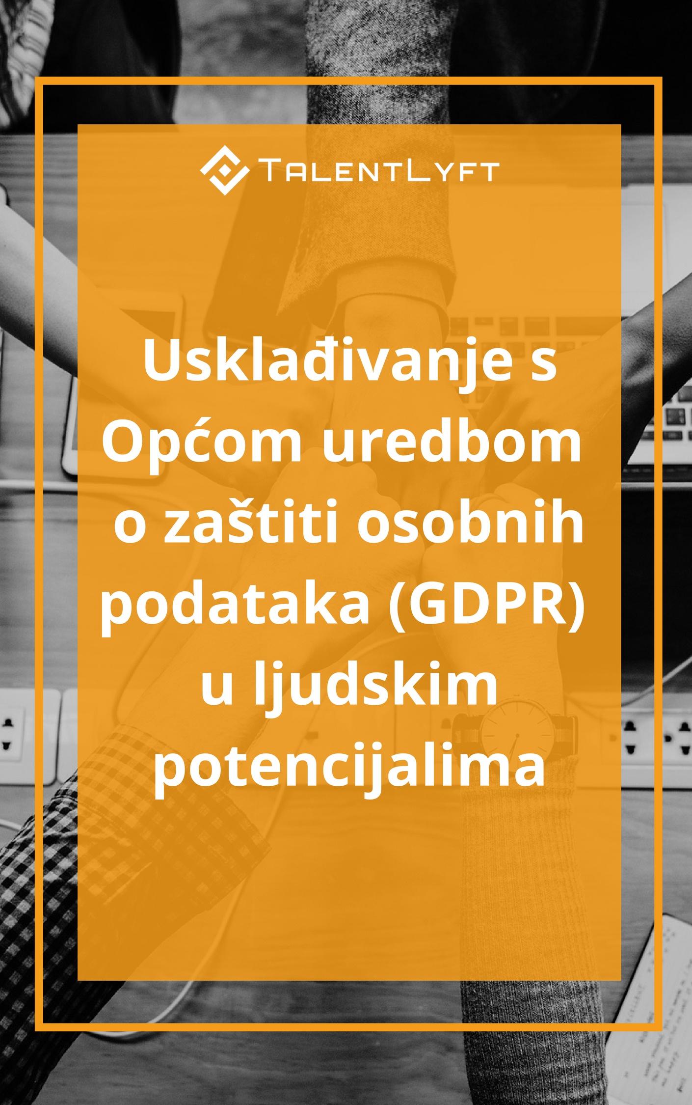 Usklađivanje s Općom uredbom o zaštiti osobnih podataka (GDPR) u ljudskim potencijalima.jpg