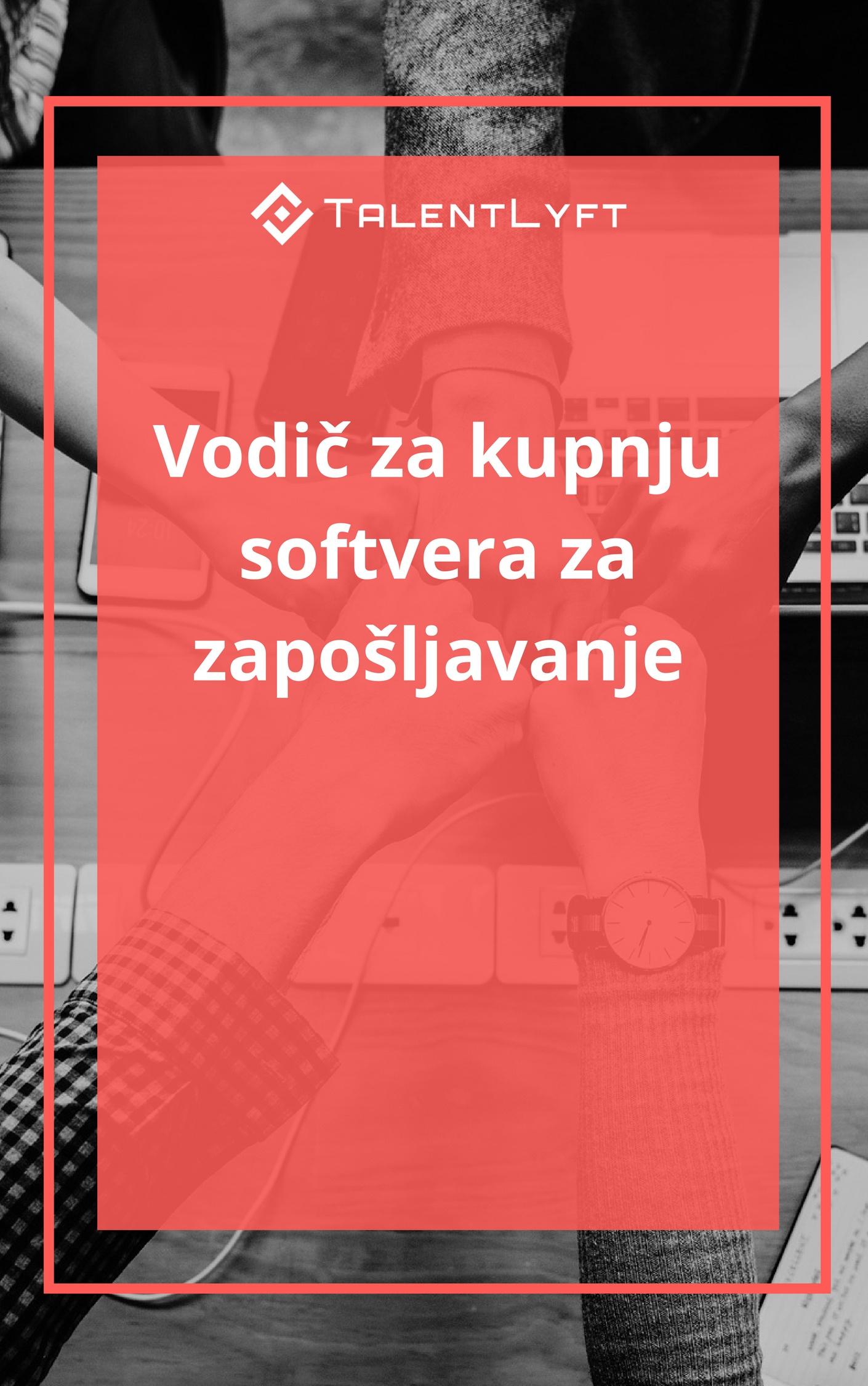 Vodič za kupnju softvera za zapošljavanje.jpg